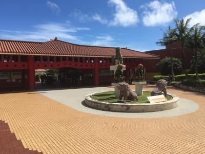 2019年 沖縄 誕生日を祝う旅 その2 沖縄の歴史を堪能する