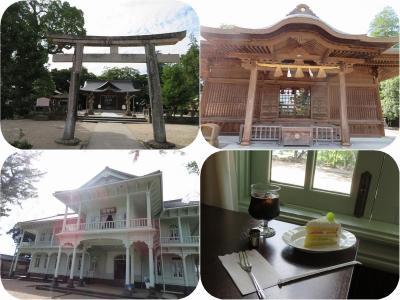 初秋の山陰めぐり(7)松江神社そして明治の洋館・興雲閣のカフェでスイーツ