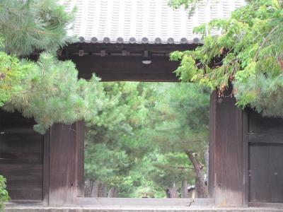 2019/9/27 金 京都市上京区 天皇陵 その②
