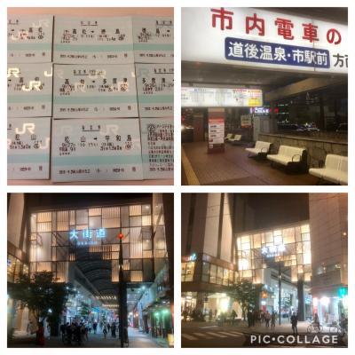 四国バースデイきっぷで未踏3県制覇へ!ほぼ乗り鉄の旅 初日大街道編