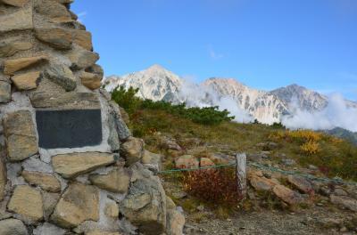 八方池と火打山へ紅葉と絶景探しハイキング