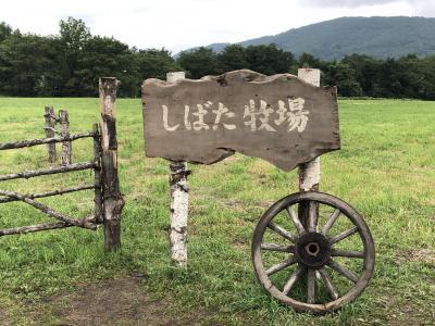 2019.8 「なつぞら」ロケ地巡り