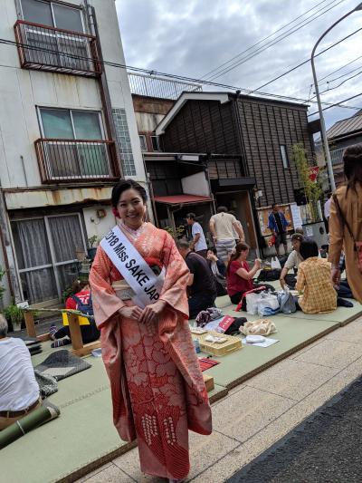 小田原市かまぼこ祭り