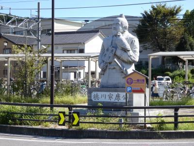 愛知の道の駅4か所とエクシブ浜名湖