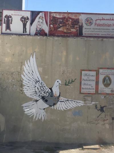 聖書の世界へ☆ヨルダン&イスラエルの旅 Ⅴ 国境越え~バンクシー見た☆ベツレヘム編