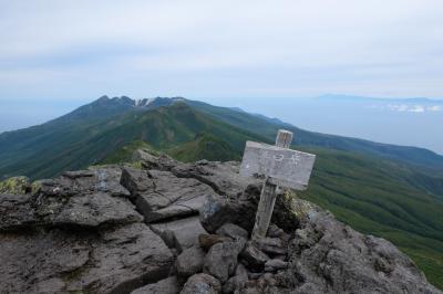道東の旅③ 羅臼岳
