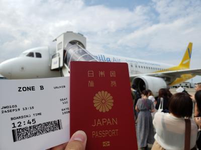 台北で最高の小吃と鳳梨酥を探す旅2日間 ~初日 台湾上陸!編~