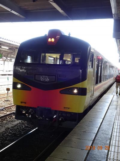 2019年9月/30%off 秋田新幹線からリゾートしらかみ「くまげら」に乗車 ①