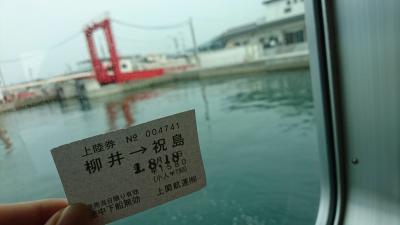 瀬戸内海随一 澄み切った海域の島