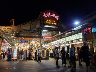 台北で最高の小吃と鳳梨酥を探す旅2日間 ~2日目 まだまだ夜は長い! 編~