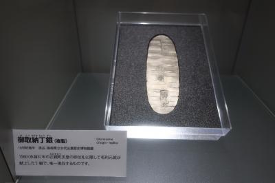 秋?の三連休~!世界遺産の石見銀山+出雲大社!②