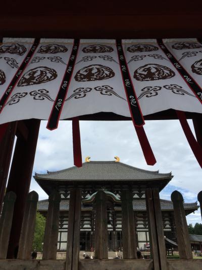 奈良のんびり夏紀行2019