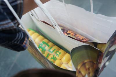 2019年9月 久しぶりの弾丸女一人旅 ユジノサハリンスクのおまけの千歳、美瑛のコーンパンと豆パンを求めて