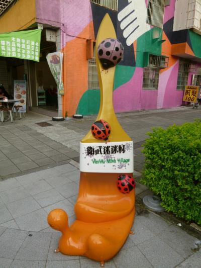 自転車で衛武迷迷村・凱旋跳蚤市場へ行って見ました&玲波重慶小麵 高雄 2019/09/28