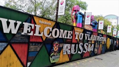 初ロシア ウラジオストク