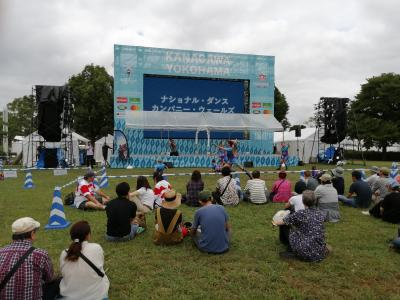ラグビーワールドカップ2019横浜のファンゾーンでパブリックビューイング@臨港パーク