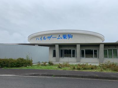 栗駒山温泉から石巻へ鯖だしラーメンを食べに行くぞ!