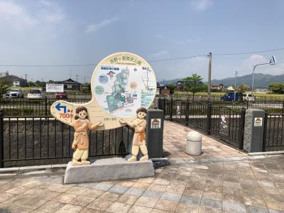 【2019】Jリーグ アウェー観戦 佐賀遠征 旅行記【3日目】