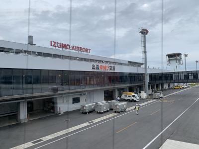 子連れで島根県出雲市へ!1泊2日の家族旅行