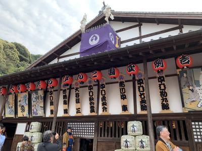 こんぴら歌舞伎と金毘羅さん