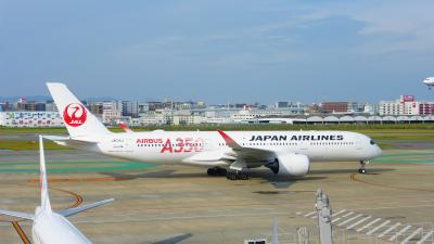 JAL エアバスA350-900搭乗目的 東京1泊2日の旅【福岡空港サクララウンジで飛行機ウォッチング編】