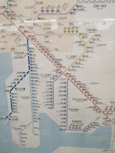 名鉄電車で旅行プランを考えて、車両を見ながらニヤニヤしました。名鉄の電車っていいね。