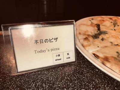 全日空ホテル成田のお昼は!