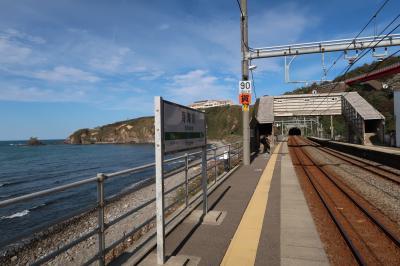 日本海を眺めに新潟へ<前編>日本で一番海に近い駅「青海川駅」& 福浦八景「鴎が鼻」