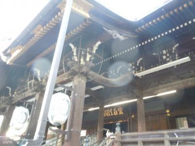 東高円寺で降りてみた