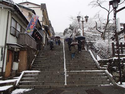 雪の伊香保温泉1泊2日