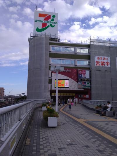 上尾駅周辺 散歩してみた!