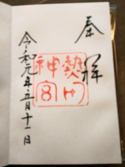 30年振りの友人を訪ねて東京へ・・5泊6日で 「6日目 前編」