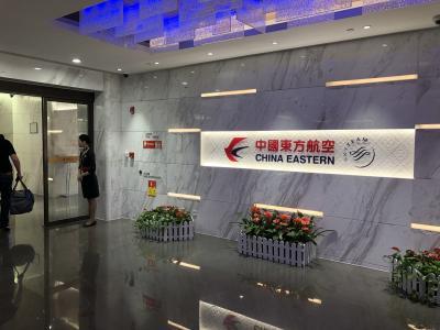上海浦東国際空港 サテライトターミナルの中国東方航空ラウンジ 137を利用