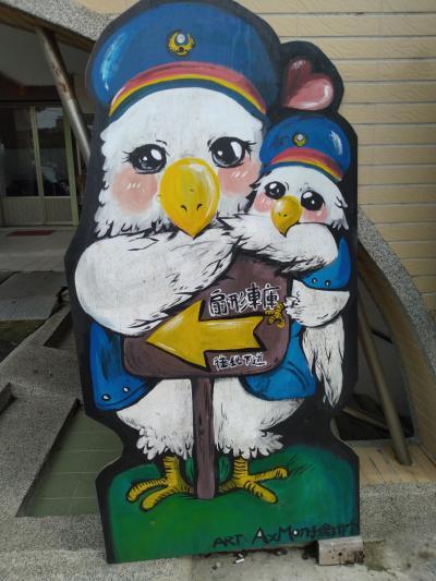 台湾鉄道で台湾一周しましたその5