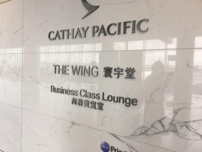 母娘旅 2019年 プーケット。①   キャセイパシフィック航空 ビジネスクラス。