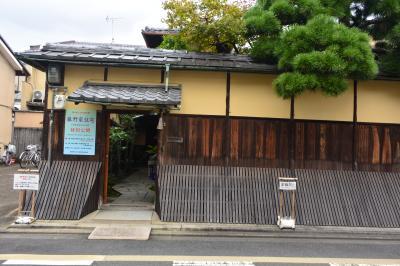京の夏の旅 2019 初の特別公開の町屋 旧湯本家住宅と藤野家住宅