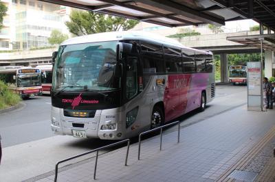 【バス乗車記】新百合ヶ丘→羽田空港、東急トランセ運行の空港連絡バスに乗る。