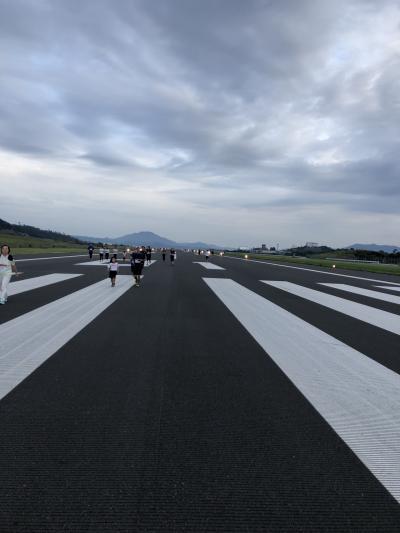 コウノトリ空港で滑走路ランニング