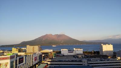 スカイマークで初めての鹿児島、桜島に惚れる旅