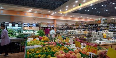 雲南省 麗江古城5泊(8)超市(スーパー)でお買い物(2019.9.22)