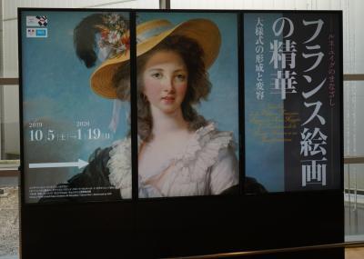 2019.10 フランス絵画の精華-大様式の形成と変容