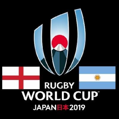 ラグビーワールドカップ日本のイングランド対アルゼンチン戦を観戦~残念なゲームなれど、ビールぐびぐび!