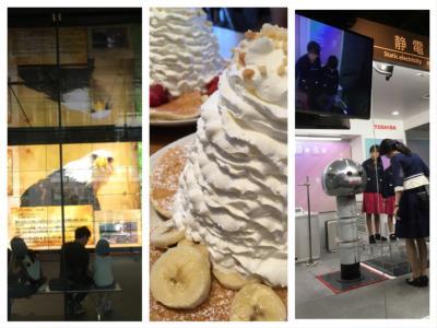 東芝未来科学館♡無料♡&ハワイアンパンケーキ egg'n'things