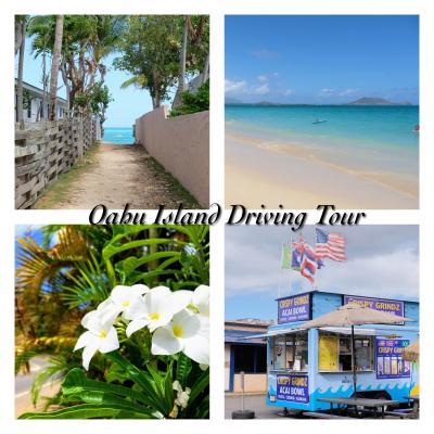 ハワイの風に誘われて 2019 <2>オアフ島をレンタカーで周遊♪