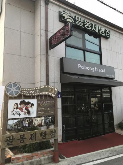 韓国一人旅 第2弾 -- 続いて清州へ ①