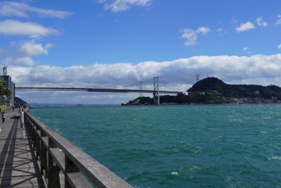 関門海峡の旅