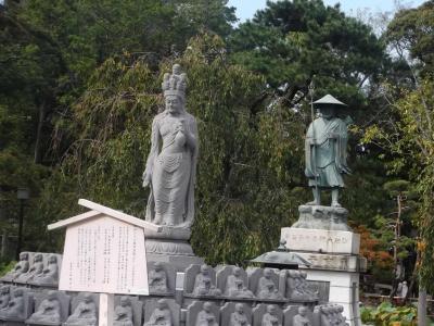 弘法大師(空海)の足跡を訪ねて西新井大師へ