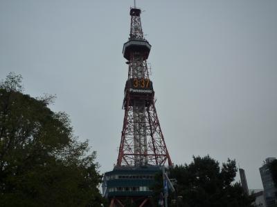 札幌市内観光①