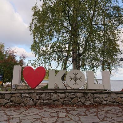 8度目のフィンランド【#4.★2日目★ヘルシンキ~🚃🚗~コリ国立公園】
