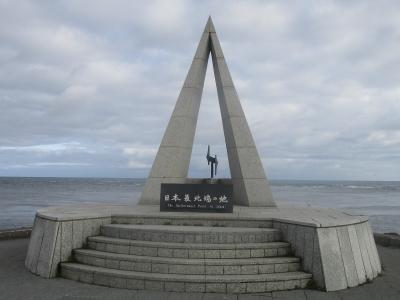 北海道ロングドライブ旅・P4:宗谷岬から旭川まで
